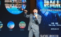 万众瞩目!投资400亿元的无锡融创文旅城6月29日迎客