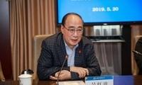 联合国前副秘书长吴红波受聘上外名誉教授