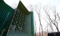 韩国中断军事分界线附近对朝扩音器广播