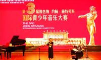 第三届维也纳约翰·施特劳斯国际青少年音乐大赛圆满落幕