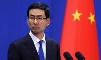 """中国""""象牙女王""""在坦桑尼亚被判15年 外交部回应"""