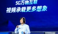 腾讯孙忠怀:5G时代视频大有可为 携手共迎下一次浪潮