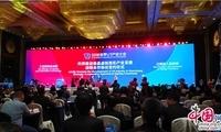 江西举行世界VR产业大会 搭建国际交流合作平台