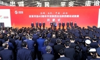 改革开放40周年平安陕西法治陕西建设成就展在西安开幕