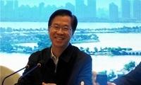 江苏徐州旅游业协会第三届大会召开 助推旅游发展
