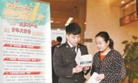 跨境贸易便利化 宁波如何继续领跑全国