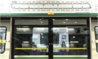 """当地铁5号线遇见520!""""福塔东""""下站就能领取这份520礼包了!"""