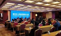 第七届中国(临朐)沂山文化节5月开启 13项大活动联袂演绎