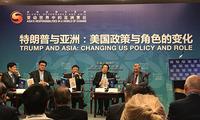 上海论坛|美专家:11月美中期选举或给特朗普政策增加变数