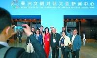 [组图]境外媒体关注亚洲文明对话大会