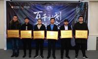 助力出口转型:百余家外贸企业在苏宁拼购开店