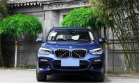 这款宝马SUV进口版35万,而国产后售价却高达39万!