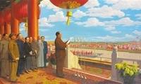 大国屹立世界东方 丹青彰显时代气象(逐梦70年)