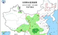 新疆遭遇强降温雨雪 乌鲁木齐等地出现暴雪