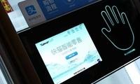 日本永旺和一家上海科技公司合资 将在华试水无人零售和智能购物中心