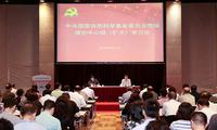 国家自然科学基金委员会召开党组理论中心组(扩大)学习会议