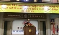任义生总领事出席清迈侨团举办的庆祝中华人民共和国成立69周年招待会