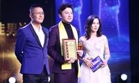 雷佳音荣获第24届华鼎奖提名 最佳男演员奖