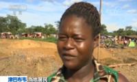津巴布韦金矿被洪水淹没致60多人死亡 救援持续