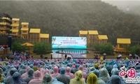 湖南桃江举办第十届中国竹文化节 助推竹产业发展