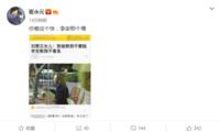 崔永元讽编剧刘震云女儿:不要脸来的更快