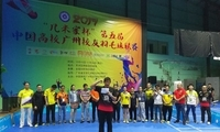 第五届中国高校广州校友羽毛球联赛拉开帷幕