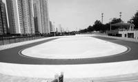 西环公园轮滑场建成,等你来!