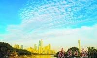 广东进入经济与环境协调发展拐点期