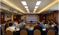 """太和智库""""建立中国人工智能伦理与治理网络""""研讨会在京举行"""
