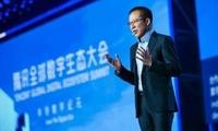 数字化将给经济社会发展带来巨大机遇,腾讯发布《2019数字中国指数报告》