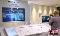 2022年浙江将建成5G基站8万个