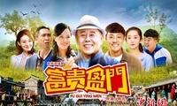 2019年春季北京电视节目交易会将启