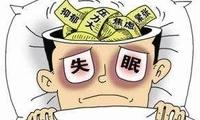 杭州女子花20万预约胃癌筛查,结果是睡眠惹的祸