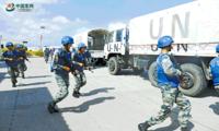 中国赴黎维和官兵组织全要素应急防卫演练
