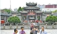 """建十多座华人会馆 早期""""一带一路""""沿线国的佛山印记"""