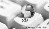 中日韩媒体联手破融合发展难题 主动求变前途可期
