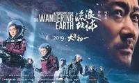 《流浪地球》获金鸡奖 推动中国电影实现新突破
