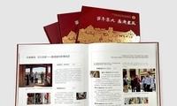 新书《百年集大 嘉庚建筑》首发 记载陈嘉庚兴建校舍