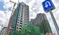 南京出台楼市新规:企业博士买房首付按最低比例