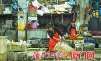 """厦门多措并举确保足量投放 春节""""菜篮子""""价格种类有保障"""