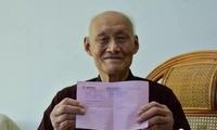 90岁老人悄悄交上一笔9万元党费 只为献礼党的生日