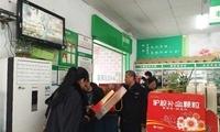 湖南绥宁:重点遏制保健市场乱象 快乐过春节