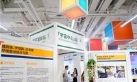 """北京:城市规划展现""""设计之美"""""""