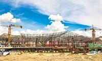 拉萨贡嘎机场新航站楼封顶