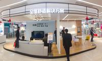 苏宁集成家电形象店18日南京开业,1月落地近30家