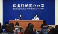 """新京报:加强人大监督国资 利于建立""""明白账"""""""