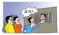 @涉黑恶在逃人员,湖北黄冈公安喊你自首了!
