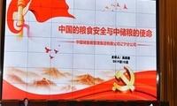 """中储粮辽宁分公司走进铁岭 讲述""""大国粮仓""""使命"""