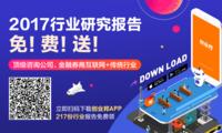 美团打车回应上海交通委等约谈:积极落实有关工作要求