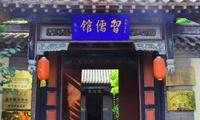 邹风儒韵 | 经典研学游,国学少年玩转孟子故里!